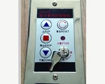 南京防火按钮盒