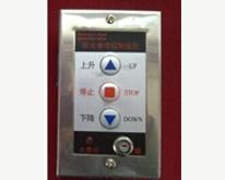 安徽防火按钮盒厂家